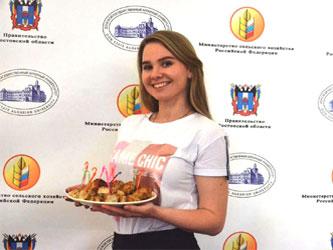 студентка Донского ГАУ Вероника Беляевская