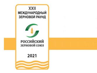 Международный зерновой раунд, логотип