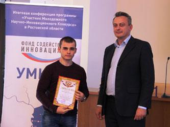 Победитель в конкурсной программе «УМНИК»